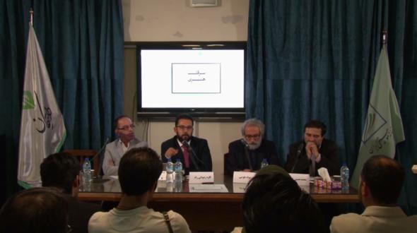 کپی رایت در ایران/ ویدیو