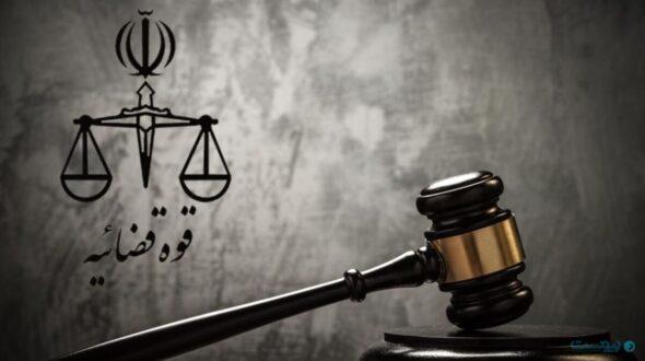 نظریه مهم اداره حقوقی قوه قضاییه در مورد تحقق جرم خیانت در امانت در صورت سوءاستفاده از چکهای تضمین